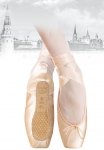 Scarpe da punta Grishko Nova Flex-Dream Pointe
